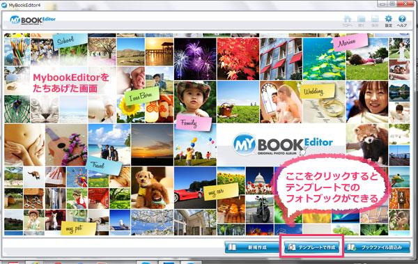 Mybook03