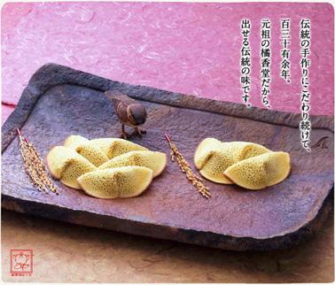 product_img_murasuzume