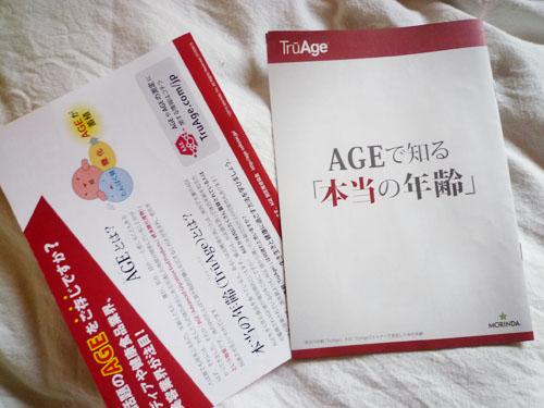 201501207_06