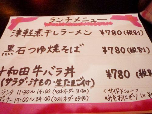 20160307_07