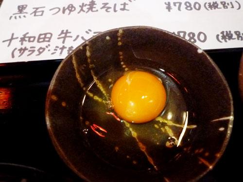 20160307_10