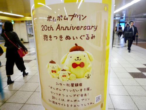 20160307_28