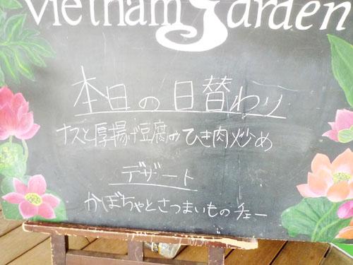 20160314_09