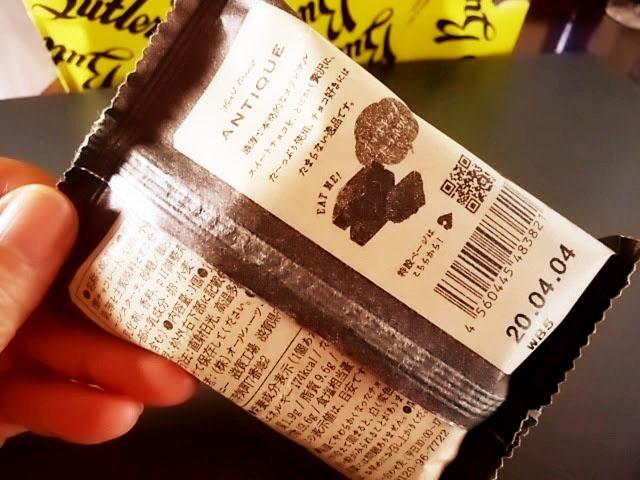 美味しい ブラウニー 世にも チョコ
